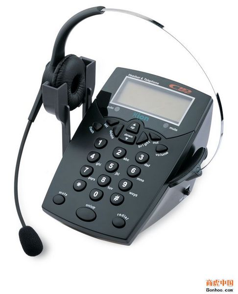 panasonic kx t7630 conference call instructions
